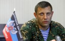 """Жители оккупированного Донбассе возненавидели захватническую """"власть"""" окончательно - дончанин назвал причину"""