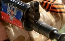 """Боевики """"ДНР"""" выходят на новый уровень борьбы с остатками """"хунты"""" - остановки в двух районах оккупированного Донецка переименовали"""