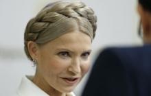 Политтехнологи из РФ у Тимошенко в команде - СМИ раскрыли резонансную информацию