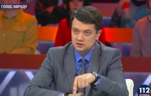 У Зеленского предложили необычный способ борьбы с коррупционерами - мнения украинцев разделились