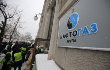 """""""Нафтогаз"""" готовится засудить Россию на $8 млрд: что известно"""