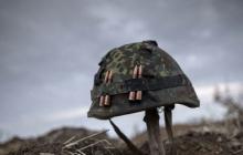 В зоне ООС при загадочных обстоятельствах погиб боец ВСУ - детали