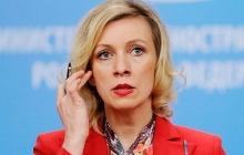 """Захарова едко высказалась из-за заявления Макрона о пропагандистах Кремля: """"Пусть сравнит Гитлера с Наполеоном"""""""
