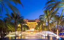 Люксовый номер за 200 тысяч: в СМИ появился ролик из отеля, в котором остановился Зеленский, посещая Оман