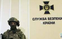 СБУ ввела спецрежим пропуска на границе из-за радикально настроенных россиян: срочное заявление