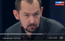 На росТВ громкий скандал из-за Украины: видео, как Цимбалюк вызвал бешенство россиян всего одной фразой