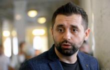 Арахамия резко ответил Вакарчуку по поводу отказа от минских соглашений