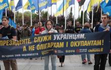 Офис президента Зеленского снова пикетируют - националисты выдвинули требования