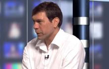 Выйдя из очередного запоя, Олег Царев рассказал о смене власти в Украине: кем предлагается заменить Порошенко и Гройсмана