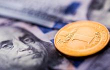 Дефолт Украины: взлет курса доллара, отлучение на три года и другие последствия скандальной идеи Коломойского