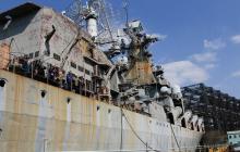 Ракетный крейсер Украина пойдет с молотка: его ржавеющую плоть хотят продать