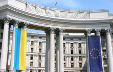 В МИД Украины ответили на жалобу Поклонской в ООН из-за Крыма