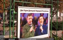 """Видео из Донецка для тех, кто все еще верит в """"доброго"""" Путина и """"хорошую"""" Россию"""
