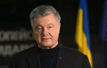 Порошенко выступил с эмоциональным призывом к народу Украины и  власти, кадры