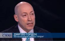 """""""В Украине на всех уровнях управления государством огромное количество агентов ФСБ"""", - Гордон"""