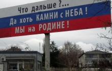 """В Крыму уже не выдерживают оккупации: """"Наши дети часто болеют, врачей нет, нам Россия другое обещала"""""""