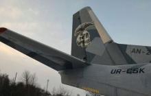 """Легендарный самолет Ан-26 из фильма """"Неудержимые"""" Сталлоне поселился в Украине - кадры"""
