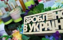 Рыба, овощи, мебель, тракторы: полный перечень украинских товаров, запрещенных для ввоза в Россию