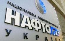 """Плохие новости для """"Газпрома"""": эксперты оценили шансы Украины обеспечить газом себя и страны Европы"""