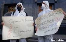 """Он токсичен и должен уйти"", - под ОП требуют отставки Арсена Авакова: кадры"