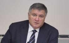 Аваков срочно ответил на слухи о своей отставке