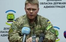 Новым губернатором Донбасса может стать генерал СБУ Куць: Кабмин дал добро