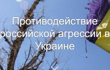 США открыли сайт со спутниковыми снимками преступлений Кремля в Украине - агрессор разоблачен