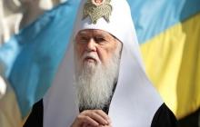 """Филарет назвал причину триумфа Украины в войне с Россией: """"Вскоре будем праздновать победу над агрессором"""""""