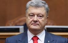Экс-президента Порошенко ожидает неприятная процедура: что уготовило ему следствие