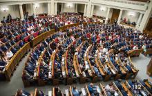 """Первая коалиция """"Слуг народа"""" и ОПЗЖ: силы объединились, чтобы поменять Конституцию"""