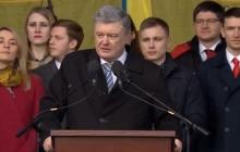 """""""На поддавайтесь на лживые обещания"""", - Порошенко рассказал, почему нельзя договориться с Москвой"""