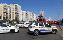 Взрыв девятиэтажки в Киеве: под завалами найден второй погибший, Нацгвардия оцепила район