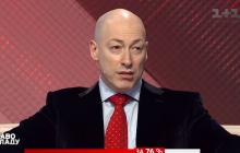 """""""Путин недооценил Зеленского"""", - Гордон о последствиях нормандского саммита"""