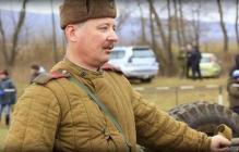 """Гиркин признался, что на Донбассе думают о главарях """"ДНР/ЛНР"""": """"Для этого их и назначили"""""""