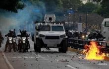 """Власти Венесуэлы взялись за военных, которые пытаются совершить """"государственный переворот"""""""