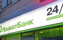 """Харитич сделал заявление насчет """"Приват24"""": грядут большие изменения"""