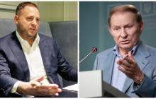 СБУ наконец-то открыла уголовное производство против Кучмы и Ермака - Вятрович