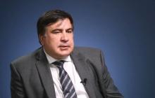 """""""За мной ходит целая орава СБУшников"""", - Саакашвили заявил, что Служба безопасности пристально следит за ним и сотрудничает с ГРУ России"""