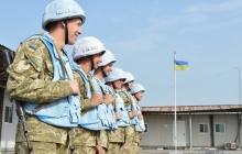 Миротворцы Украины в Конго присоединились к флешмобу поддержки украинских моряков – кадры