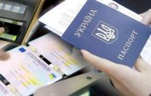 Зеленский готов упростить получение украинского гражданства: кого это коснется в первую очередь