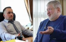 """Глава САП Холодницкий рассказал о подозрении олигарху Коломойскому: """"Не только по делу Приватбанка"""""""