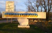 Зверское убийство 28-летней учительницы мелитопольской школы