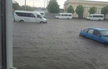 Синоптики предупредили о крупной угрозе в ближайшие сутки: на западе Украины ожидается стихийное бедствие