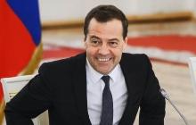 После угрозы отключить Украине газ Россия предлагает переговоры - странное заявление Медведева