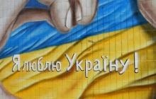 """""""В 14 году украинцы поняли, кто мы вообще такие и где живем. Украина выстояла тогда, выстоит и сейчас"""", - блогер"""