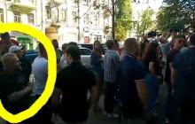 На скандальной акции против Порошенко заметили подозрительную деталь: российский след вызвал сомнения - видео