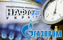 Переговоры Нафтогаза и Газпрома в Вене: стало известно, что пытается скрыть Кремль
