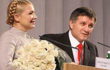 Тимошенко засветила переписку об Авакове: СМИ показали главные моменты