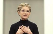 Разговор Тимошенко и Коломойского: эксперт рассказал, чем Юля себя выдала - видео