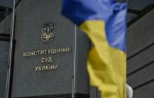 КСУ сделал подарок всем террористам и предателям Украины - страна потрясена, это сокрушительный удар